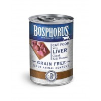 BOSPHORUS CAT FOOD WITH LIVER / CİĞERLİ KEDİ MAMASI (12)