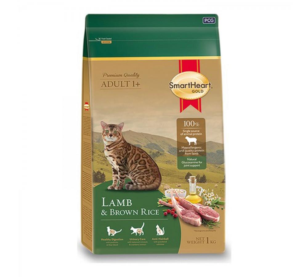 SHG KEDİ MAMASI GOLD LAMB & BROWN RİCE CAT FOOD - 7 KG (1)